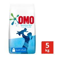 Omo laundry detergent powder low foam for sensitive skin semi-automatic 5 kg