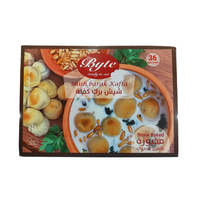 Byte Shish Barak Kafta 36 Pieces 250GR