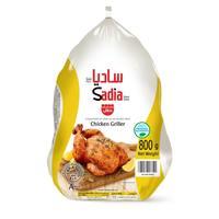 Sadia Frozen Whole Chicken 800g