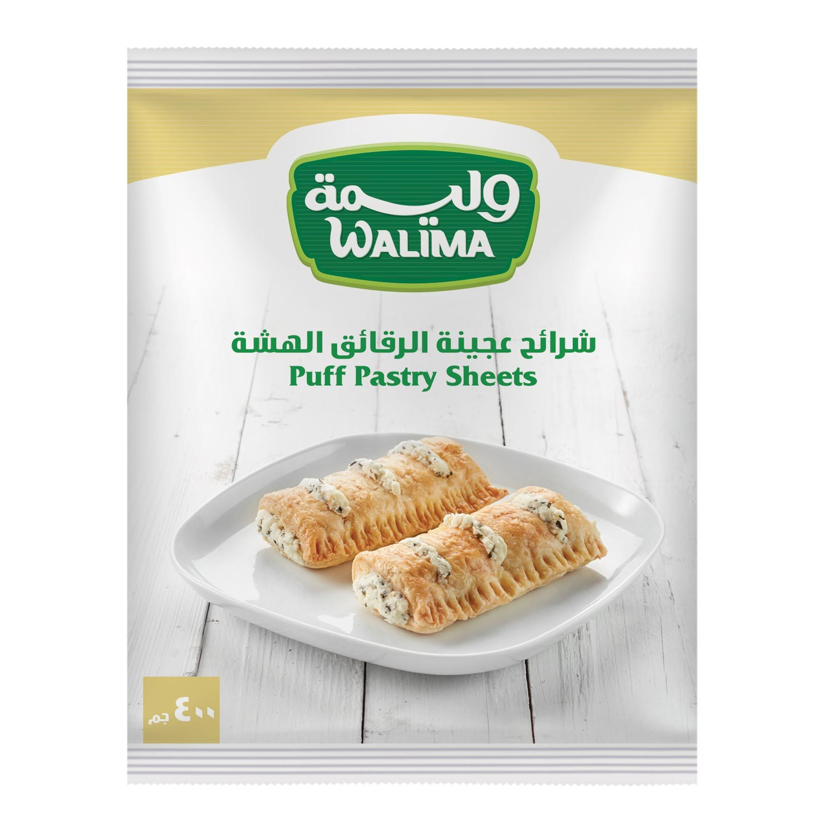 Buy Walima Puff Pastry Sheets 400 G Online Shop Frozen Food On Carrefour Saudi Arabia
