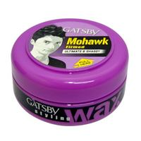 Gatsby Extreme and Firm Styling Wax 75g