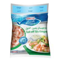 Buy Asmak Cooking Shrimp 1 Kg Online Shop Frozen Food On Carrefour Saudi Arabia