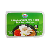 Al Wadi Al Akhdar Bulghari Cow White Cheese 400GR