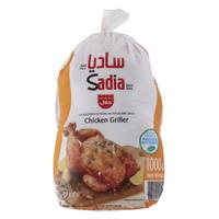 Sadia Whole Chicken Griller 1kg