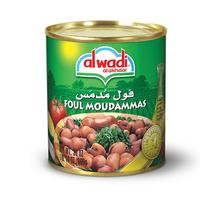 Al Wadi Al Akhdar Fava Beans 860GR