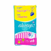 Always Ladies Pads Ultra Thin Long 32 Pads