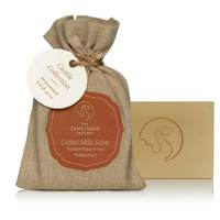 The Camel Soap Factory Milk Soap Unscented 95g