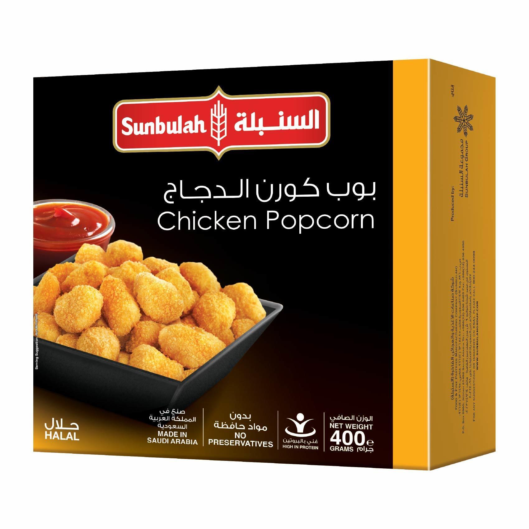 Buy Sunbulah Chicken Popcorn 400 G Online Shop Frozen Food On Carrefour Saudi Arabia