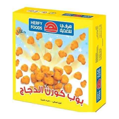 Buy Herfy Chicken Pop Corn 400 G Online Shop Frozen Food On Carrefour Saudi Arabia