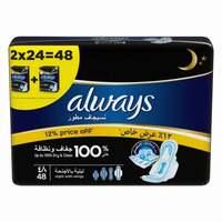 Always Sanitary Pads Thick Night 24 Pads x2