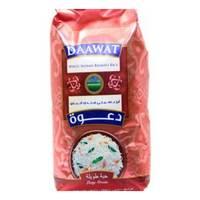 Daawat White Indian Basmati Rice 2Kg