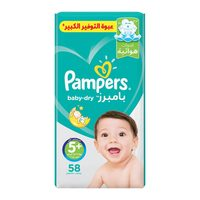 Pampers giant pack size 5 extra large - 58 dipers