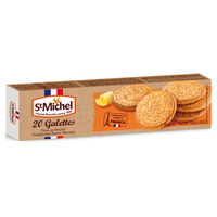 St Michel Galettes Traditional Butter Cookies 130g