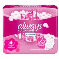 Always Cotton Soft Ultra Thin Large Sanitary Pads with Wings 8 Pads
