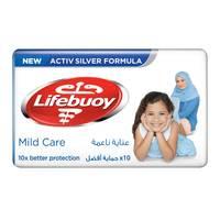 Lifebuoy Anti Bacterial Bar Mild Care 160g