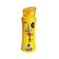 Sunsilk Shampoo Soft & Smooth Sleek Vip 700ML