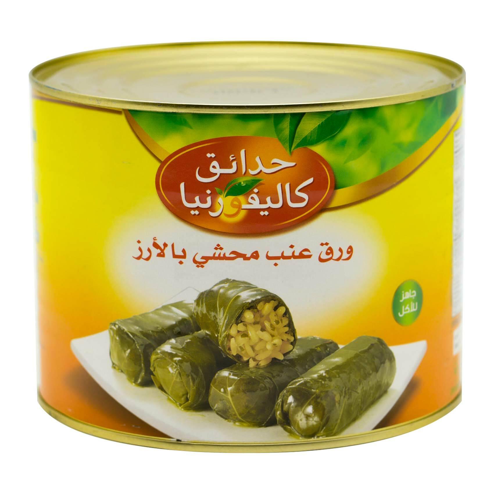 Buy California Garden Stuffed Vine Leaves With Rice 2 Kg Online Shop Food Cupboard On Carrefour Saudi Arabia