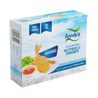 Foody's Crispy Shrimp Breaded 250GR