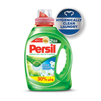 Persil Power Liquid Detergent Gel Deep Clean White Flower 1L -30% Off