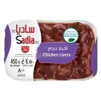 Sadia Frozen Chicken Liver 450g