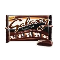 Galaxy Smooth Dark Chocolate Bars 40g x Pack of 5