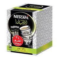 Nescafe arabiana coffee 3 g x 20 + 3 free
