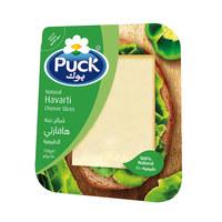Puck Havarti Natural Cheese Slices 150g