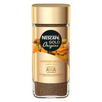 Nescafe Gold Origins Uganda Kenya Coffee 100g
