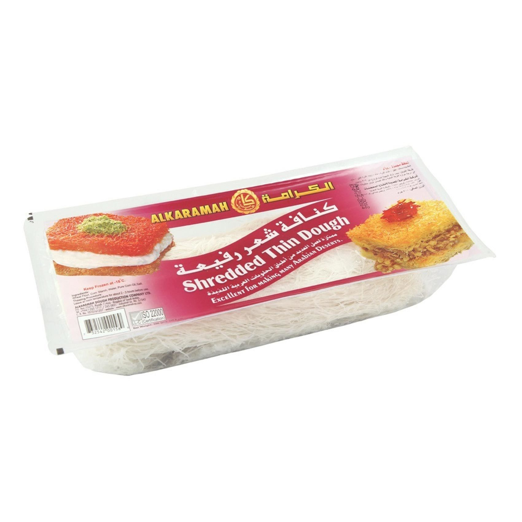 Buy Al Karamah Shredded Thin Dough Kunafa 500 G Online Shop Frozen Food On Carrefour Saudi Arabia