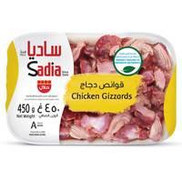 Sadia Frozen Chicken Gizzards 450g