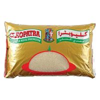 Cleopatra Camolino Type Rice 5kg