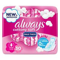 Always Cotton Soft Maxi Thick Large Sanitary Pads with Wings 30 Pads x Pack of 3