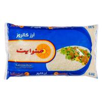 Sunwhite Calrose White Rice 5kg