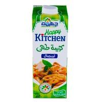 اشتري كريم أونلاين تسوق منتجات الألبان والبيض من كارفور مصر