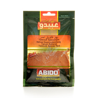 Abido Tawouk Spices Grinded 90GR