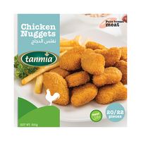 Tanmia Chicken Nuggets 500GR