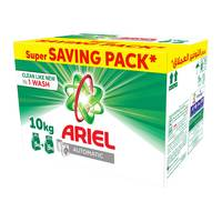 Ariel automatic laundry powder low foam original scent saving box 5 Kg × 2