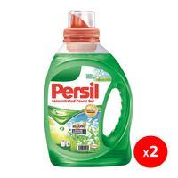 Persil power gel white flower 950 ml × 2