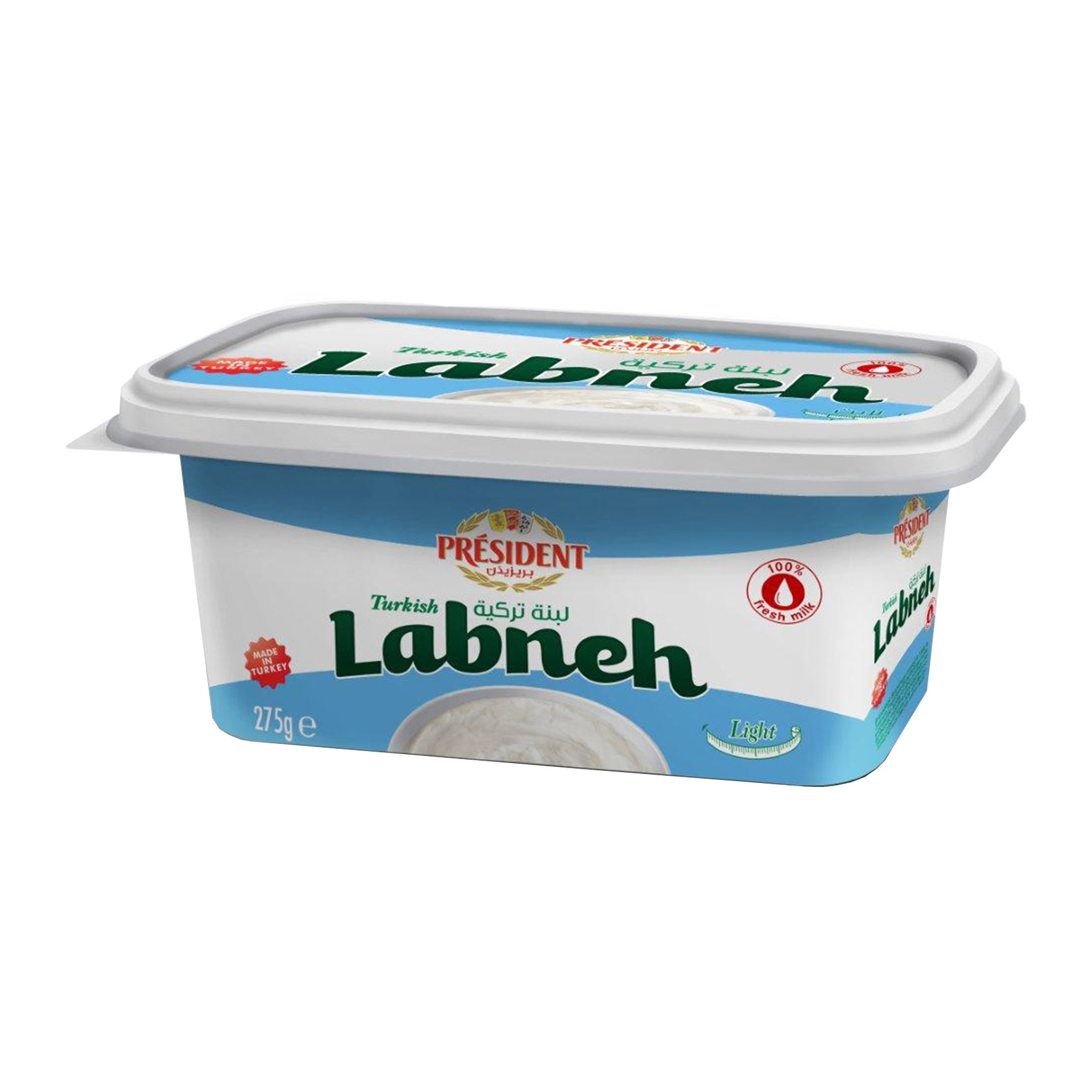 Buy Ulker Lebaneh Light 275 G Online Shop Fresh Food On Carrefour Saudi Arabia