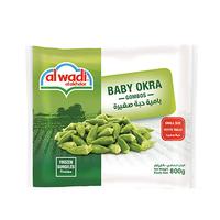 Al Wadi Al Akhdar Baby Okra 800GR