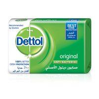 Dettol Original Anti-Bacterial Soap 120g