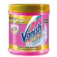 Vanish Gold Oxi Action Stain Remover Powder 500g