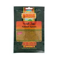 Abido Kabseh Spices Grinded 50GR