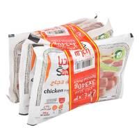 Sadia Chicken Franks 340g x Pack of 3