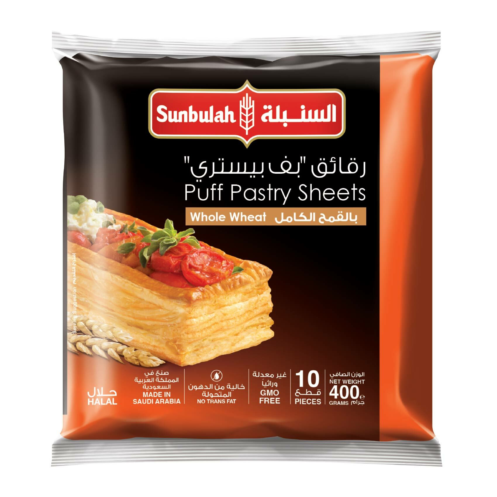 Buy Sunbulah Puff Pastry Squares Burr 400 G Online Shop Frozen Food On Carrefour Saudi Arabia