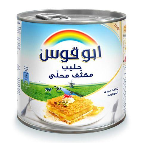 Buy Rainbow Sweetened Condensed Milk 397 G Online Shop Food Cupboard On Carrefour Saudi Arabia