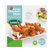 Tanmia Chicken Crispy Spicy 500GR
