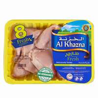 Alkhazna Fresh Boneless Chicken Breast 500g