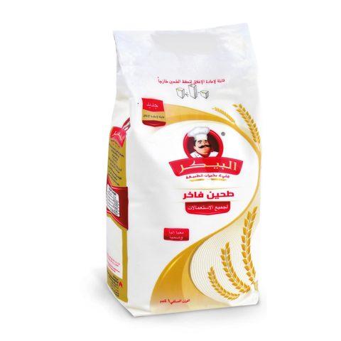 Buy Al Baker All Purpose Flour 1 Kg Online Shop Food Cupboard On Carrefour Saudi Arabia