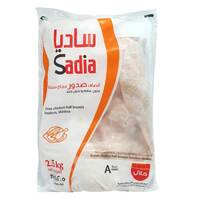 Sadia Boneless And Skinless Frozen Half Chicken Breast 2.5kg